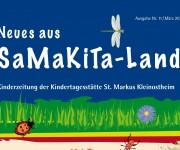 """Evas Evangelium: Jungredakteurin der Kindergartenzeitung """"Neues aus Samakita-Land"""" wird zur Reporterin"""